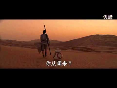 Here Is The Chinese Trailer For Star Wars: The Force Awakens With New Footage!