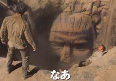 Universal's THE MUMMY Gets an International Trailer