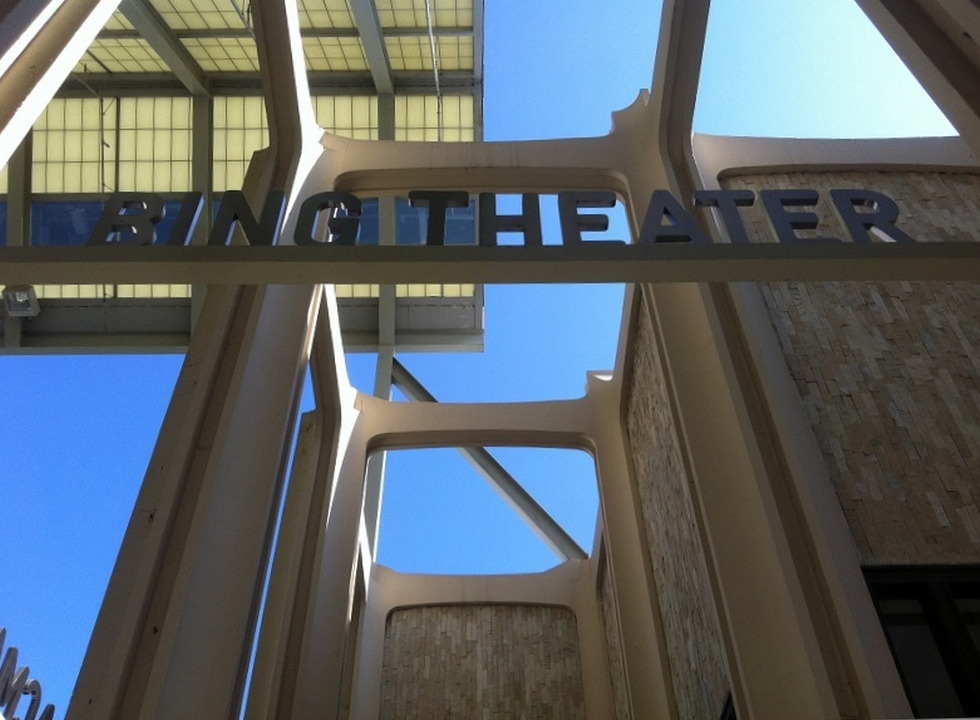 LACMA – Movies at the Bing Theater