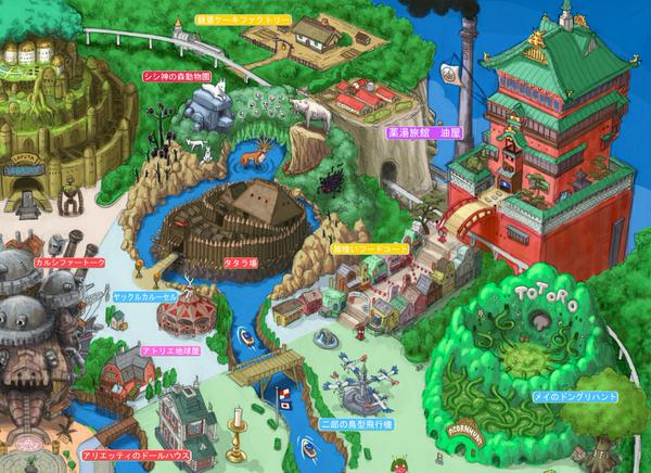 A Magical Miyazaki-land