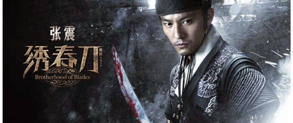 Movie Review – BROTHERHOOD OF BLADES from New York Asian Film Festival 2015