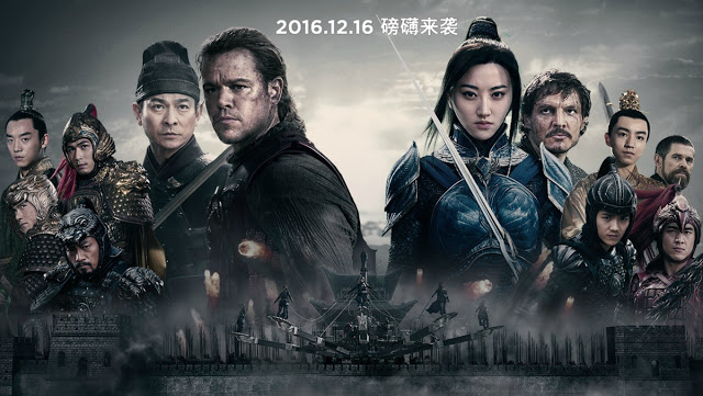 NYCC: New 'The Great Wall' Trailer Highlights the Monsters and Elite Warriors