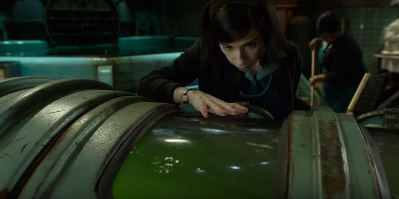 New THE SHAPE OF WATER Clip Shows Encounter With Mysterious Creature