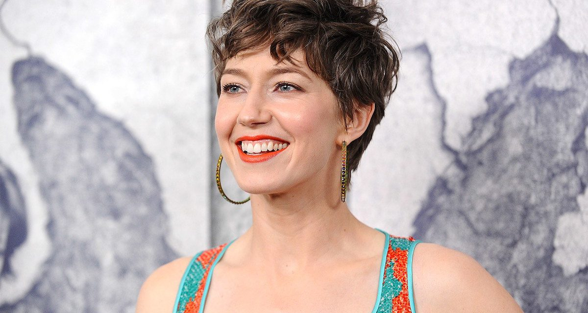 Carrie Coon Voices Villain in AVENGERS: INFINITY WAR