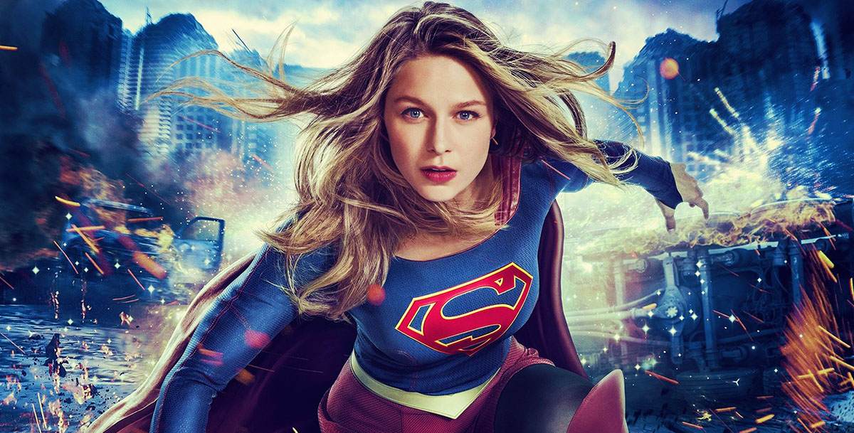Geek Girl Authority Crush of the Week: SUPERGIRL