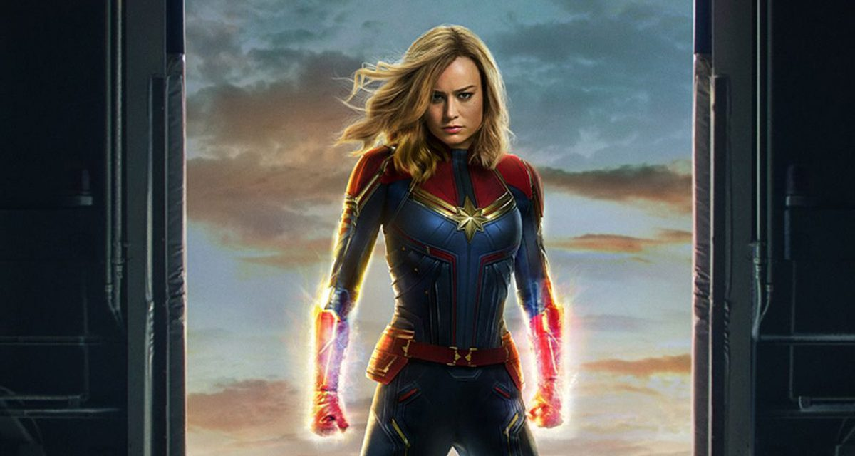 CAPTAIN MARVEL's Website Is a Blast from the Past