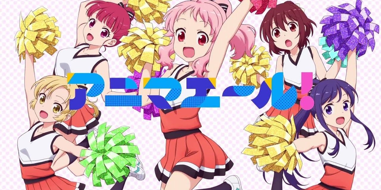 Aiming for the Ace with ANIMA YELL!
