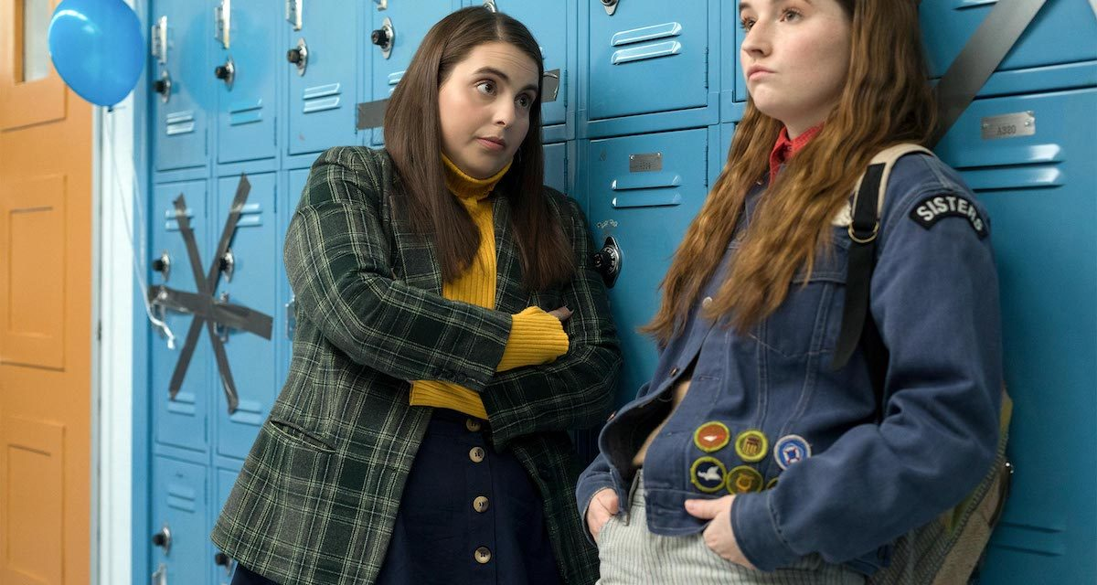 Movie Review: BOOKSMART