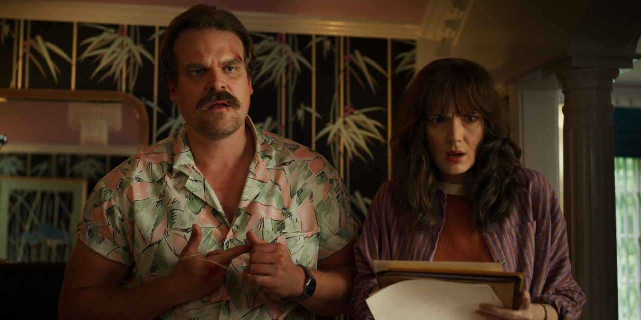 Wondrous Easter Eggs You May Have Missed In Stranger Things Season 3 Pdpeps Interior Chair Design Pdpepsorg