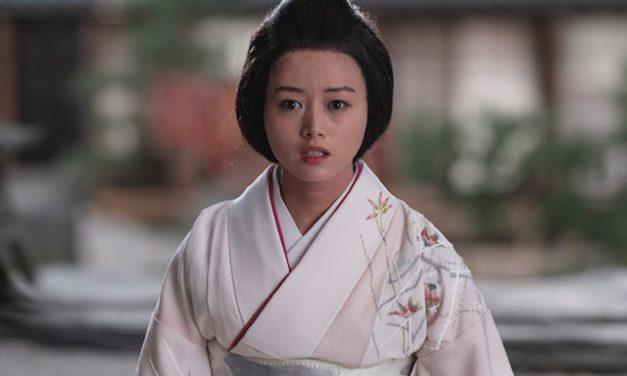 THE TERROR: INFAMY Recap: (S02E06) Taizo