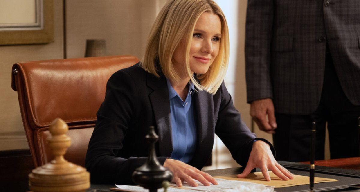 THE GOOD PLACE Season Premiere Recap: (S04E01) A Girl from Arizona, Part 1