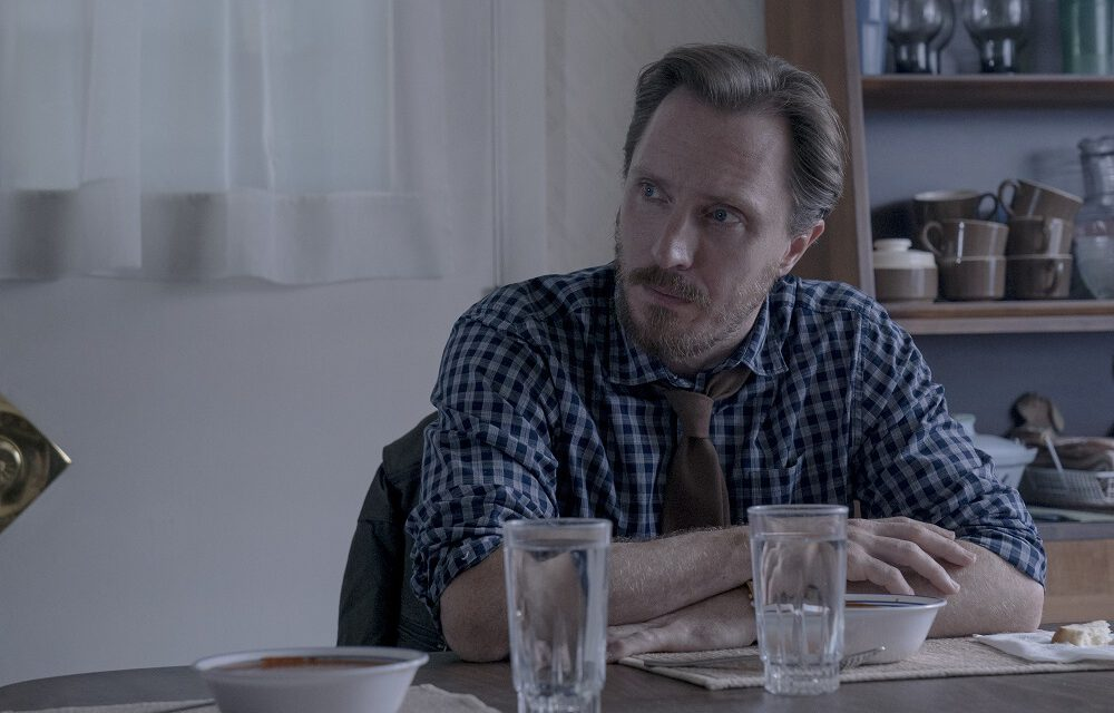 CASTLE ROCK Recap (S02E05): The Laughing Place