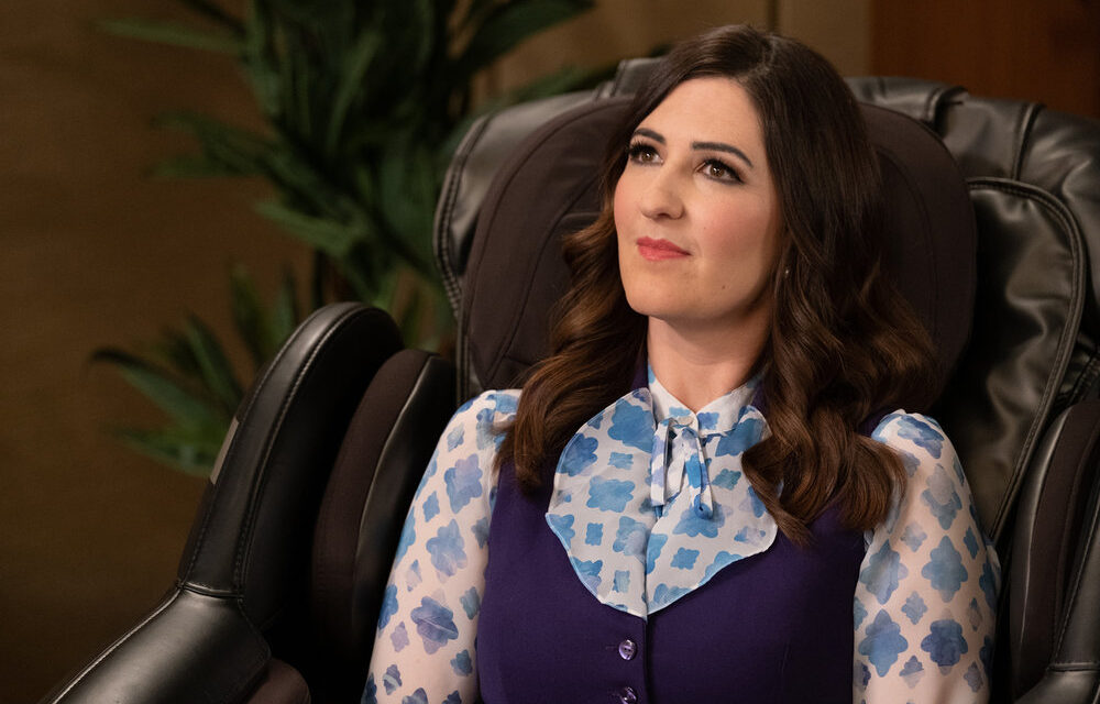 THE GOOD PLACE Recap: (S04E06) A Chip Driver Mystery