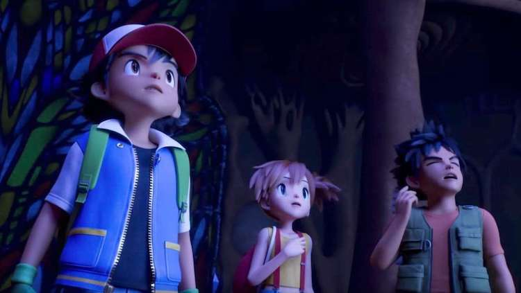 Pokémon: Mewtwo Strikes Back - Evolution scene on the island with Ash, Misty and Brock.