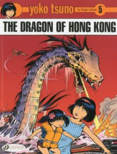 cover of the dragon of hong kong - yoko tsuno