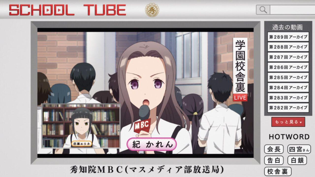 the underground news club (from Kaguya-sama, Love Is War! Season 2, Episode 4)