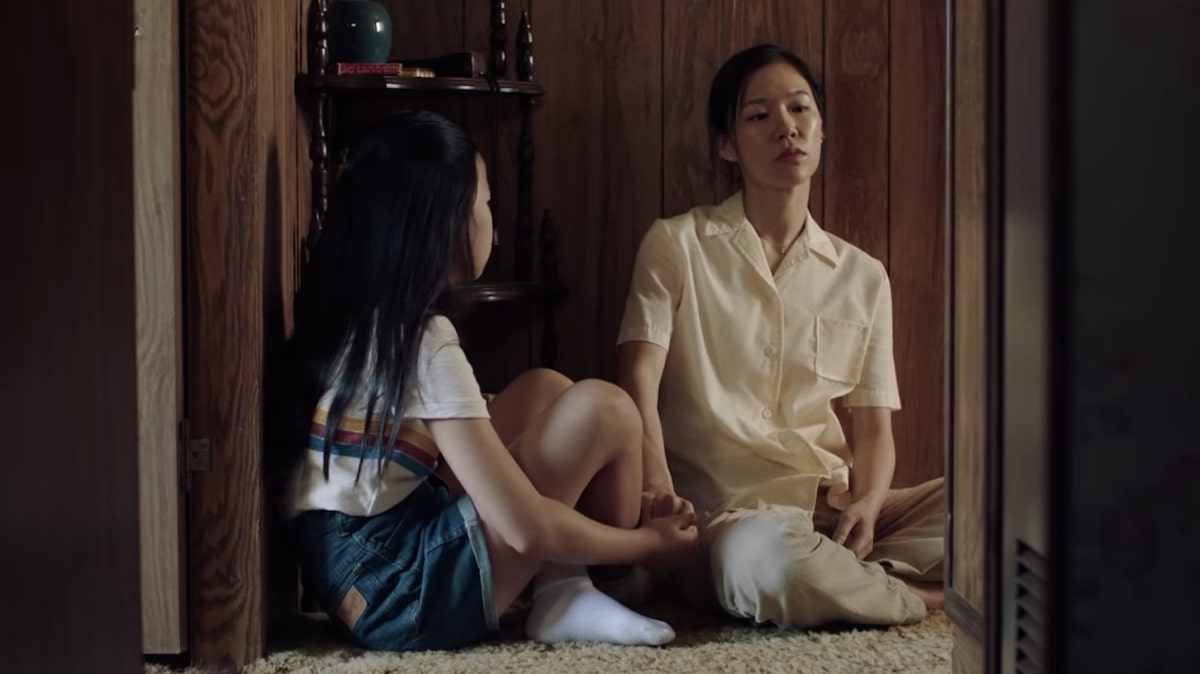 Yeri Han and Noel Cho star in Minari