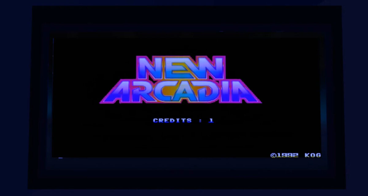 Eric Jason Martin's NEW ARCADIA: STAGE ONE Is Getting an Epic Multi-Cast Audiobook