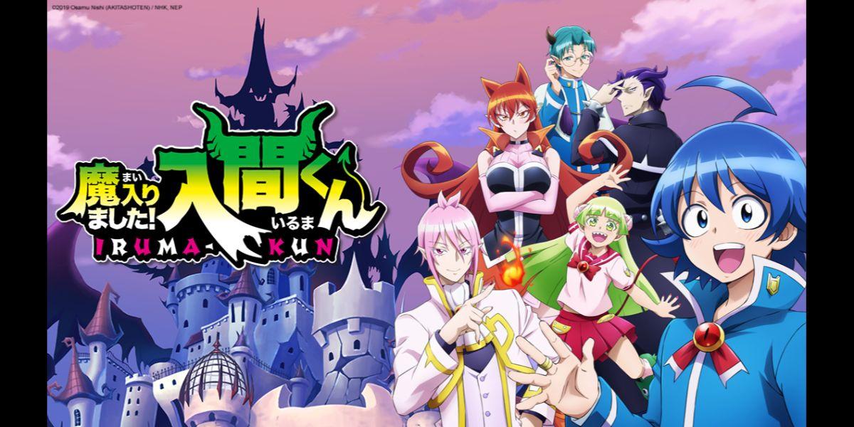 Crunchyroll promotional banner for Welcome to Demon School! Iruma-kun!