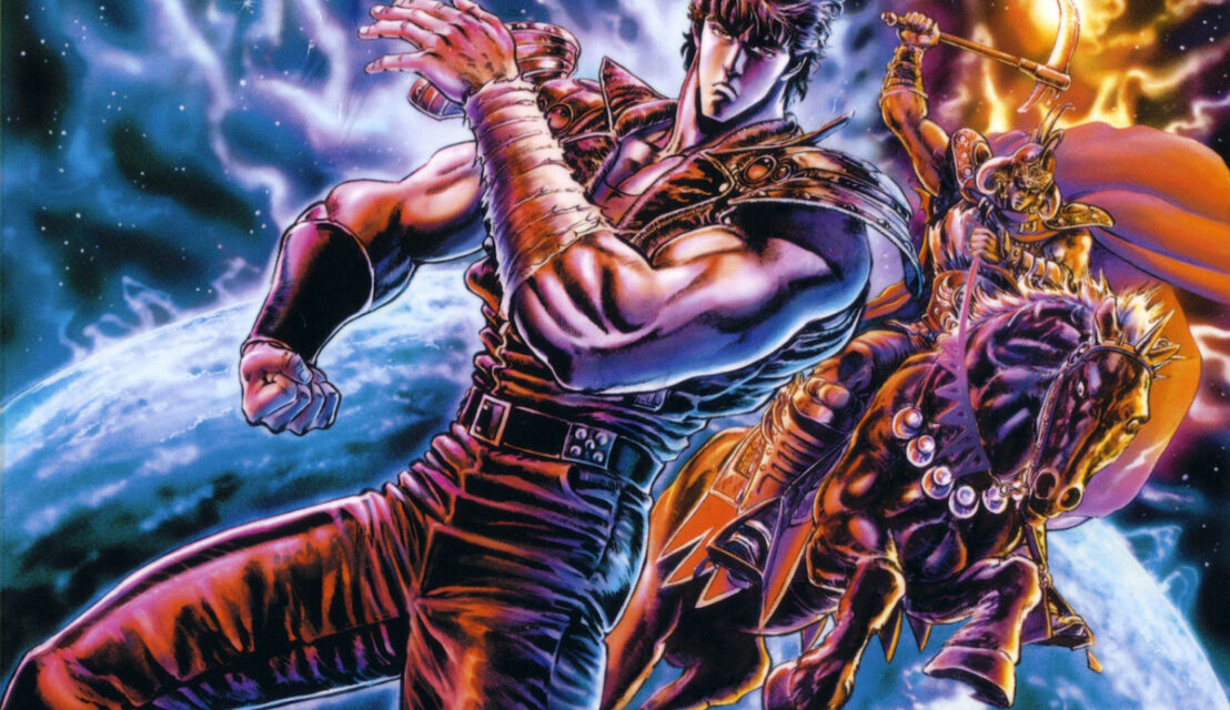 """Japan's Legendary Animated Online Game, """"Fist of the North Star"""""""