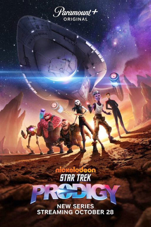 key art showing the crew of the animated series Star Trek: Prodigy